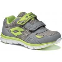 Detská športová obuv