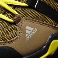 Detská treková obuv