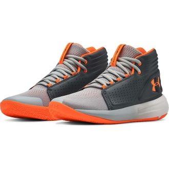 Chlapčenská basketbalová obuv